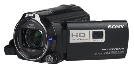 Sony_HDR-PJ710V_Vanity.jpg