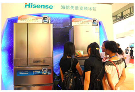 Hisense_Fridge.jpg