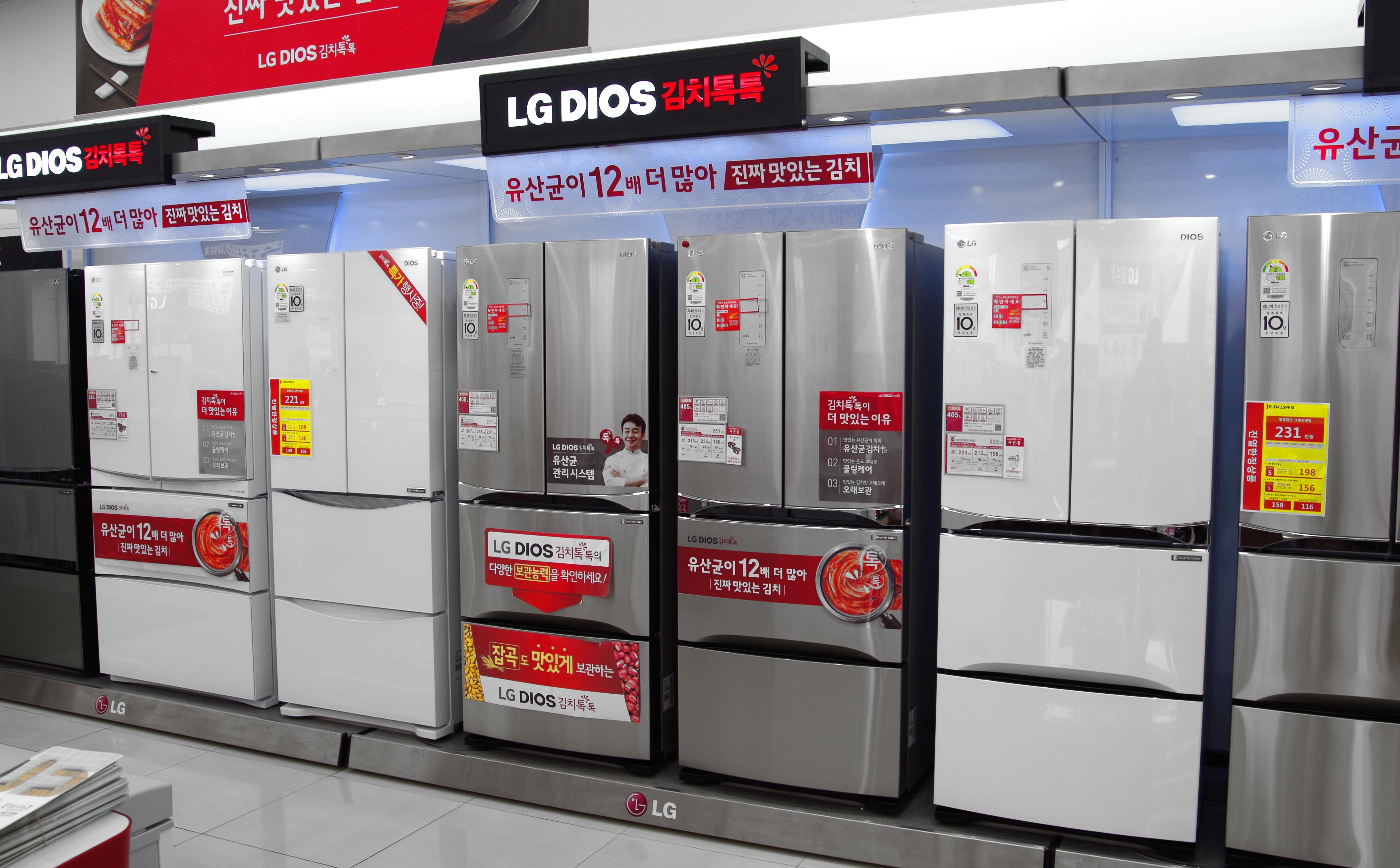 Best Counter Depth Refrigerator 2015 >> Kimchi Refrigerators Are Key to Korean Cuisine - Reviewed ...